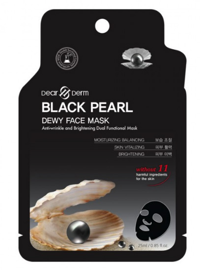 Dearderm Black Pearl Face Mask